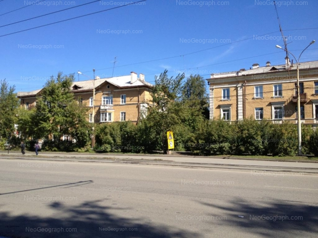 Адрес(а) на фотографии: улица Старых Большевиков, 10, 12, Екатеринбург