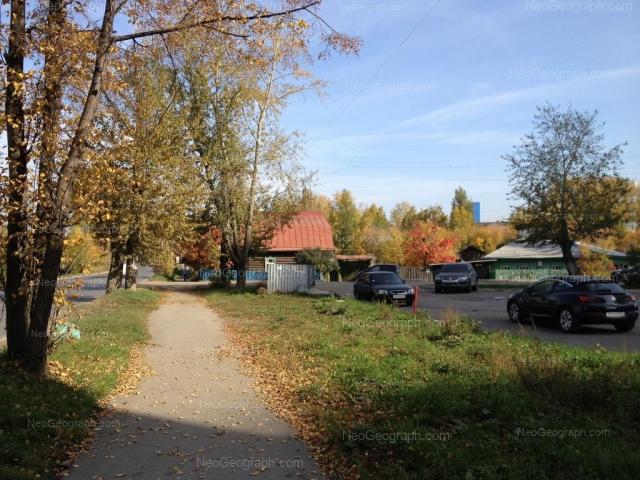 Address(es) on photo: Mramorskaya street, 42, Yekaterinburg