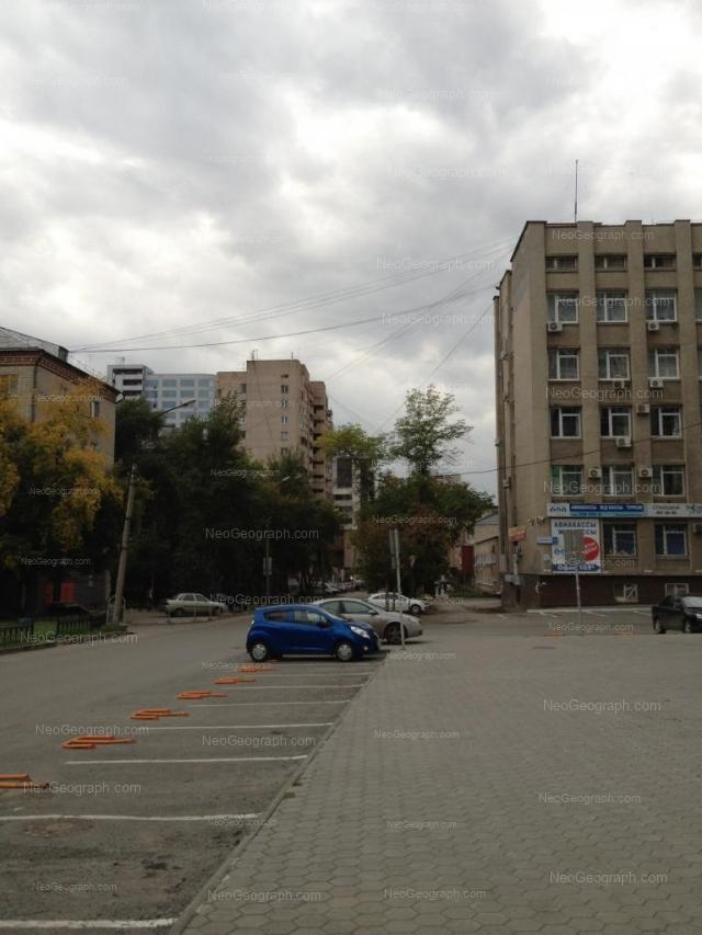 Адрес(а) на фотографии: Шарташская улица, 8, 14, Екатеринбург