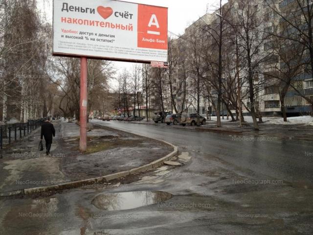 Адрес(а) на фотографии: улица Карла Маркса, 60, 64, Екатеринбург