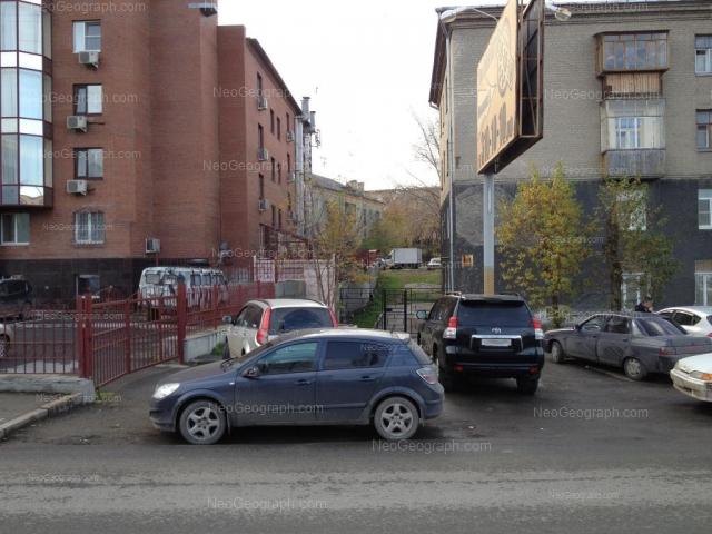 Адрес(а) на фотографии: улица Крылова, 1/1, 1/2, 1А, Екатеринбург