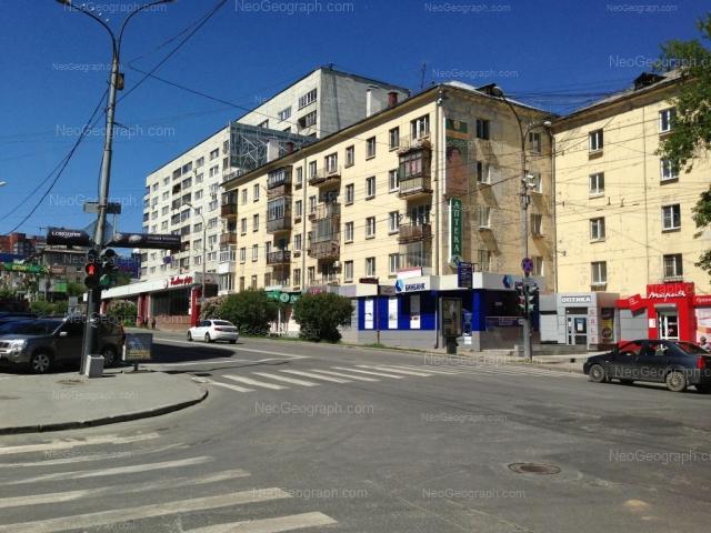 Address(es) on photo: Sakko i Vantsetti street, 60, Yekaterinburg
