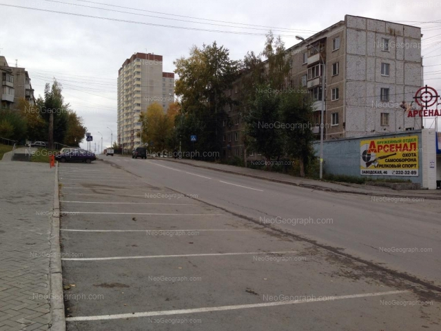 Адрес(а) на фотографии: Заводская улица, 46, Екатеринбург