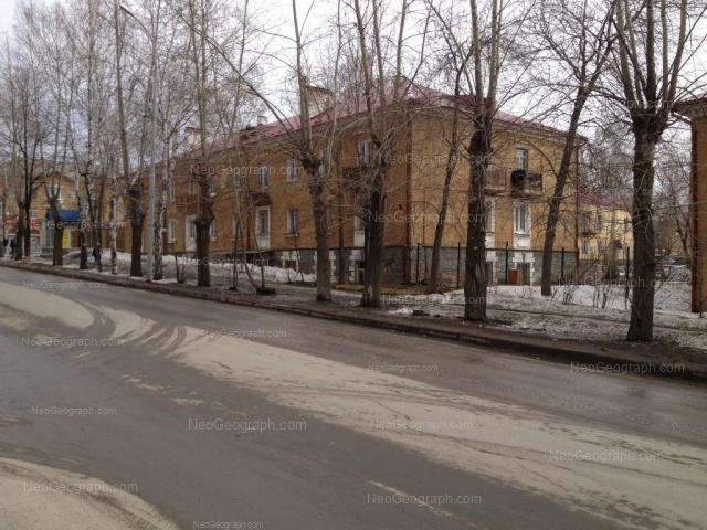 Address(es) on photo: Krasnoflotsev street, 22, 24, Yekaterinburg