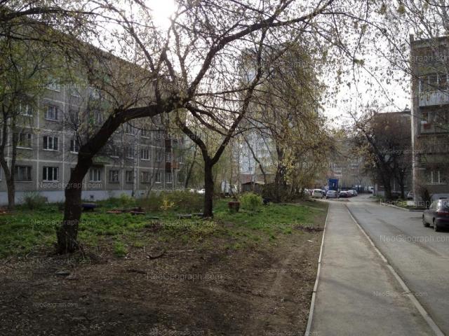 Адрес(а) на фотографии: Белореченская улица, 15/3, 17/5, Екатеринбург