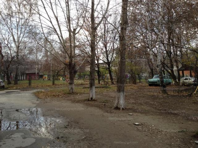 Address(es) on photo: Sibirskiy trakt street, 5/2, Yekaterinburg