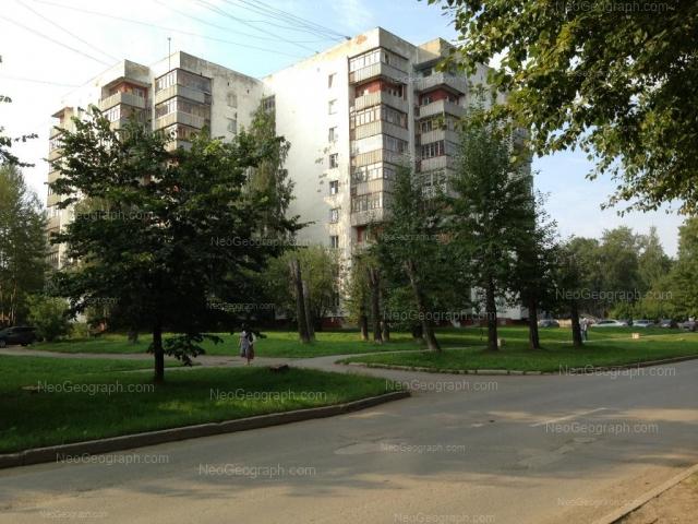 Адрес(а) на фотографии: улица Баумана, 44, Екатеринбург
