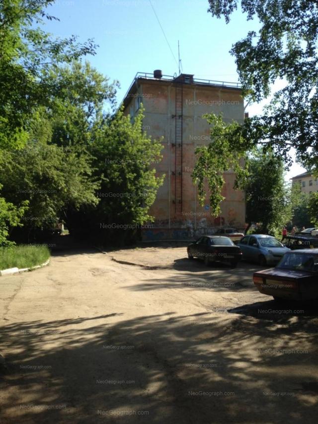 Адрес(а) на фотографии: улица XXII Партсъезда, 16А, Екатеринбург