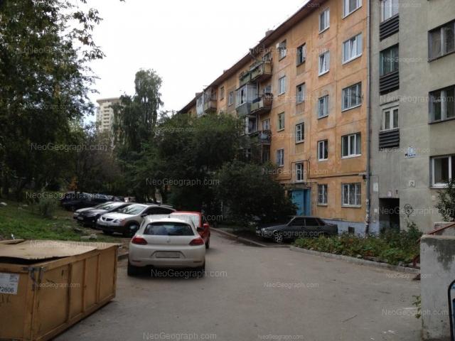 Адрес(а) на фотографии: улица Пальмиро Тольятти, 12, Екатеринбург