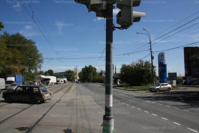 Address(es) on photo: Frontovikh Brigad street, 14/1, Yekaterinburg
