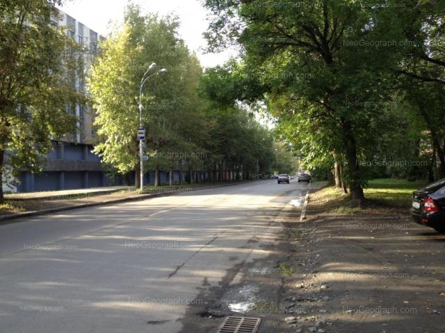 Address(es) on photo: Gagarina street, 28/10, 59, Yekaterinburg