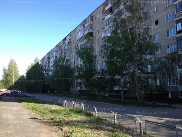 Address(es) on photo: Nachdiva Onufrieva street, 44, 46, Yekaterinburg