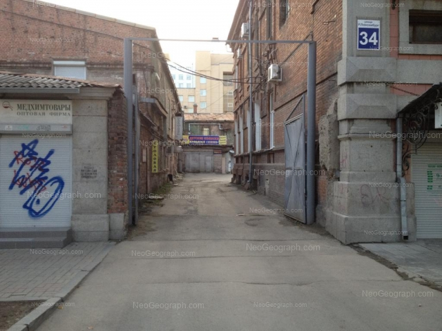 Адрес(а) на фотографии: улица Розы Люксембург, 34, Екатеринбург