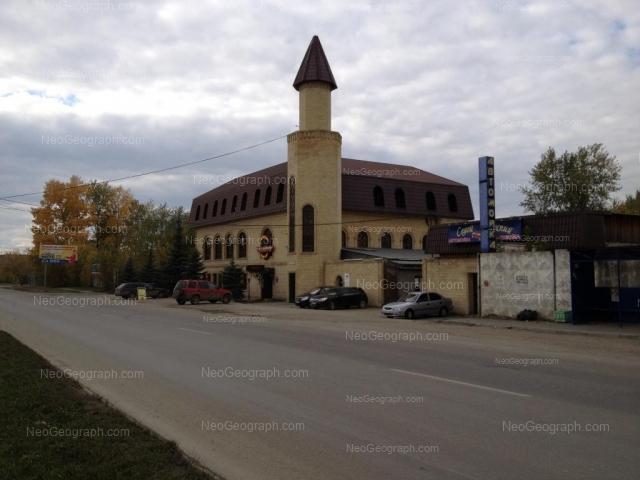 Адрес(а) на фотографии: Артинская улица, 16, Екатеринбург