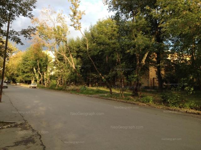 Address(es) on photo: Otdelniy lane, 6, 8, Yekaterinburg