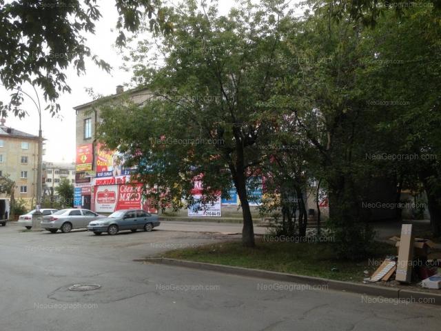 Address(es) on photo: Sukholozhskaya street, 9, Yekaterinburg