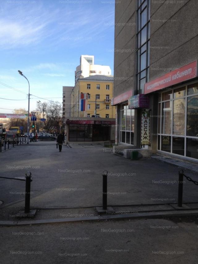 Адрес(а) на фотографии: улица Декабристов, 77Б, Екатеринбург