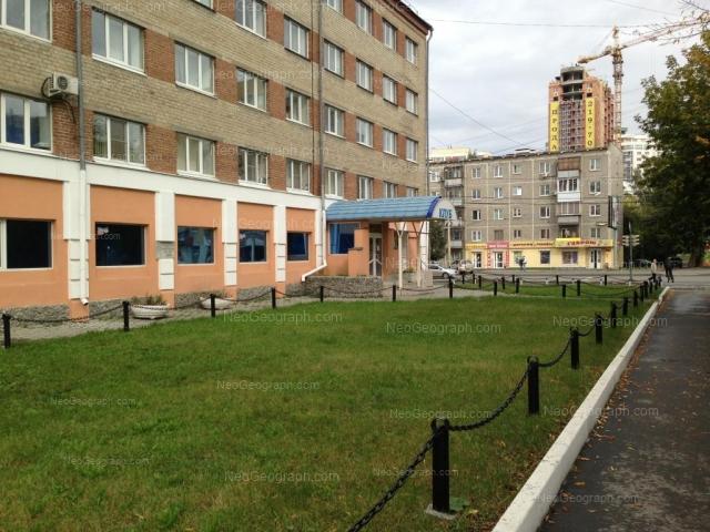 Адрес(а) на фотографии: улица Крауля, 5, 8, Екатеринбург