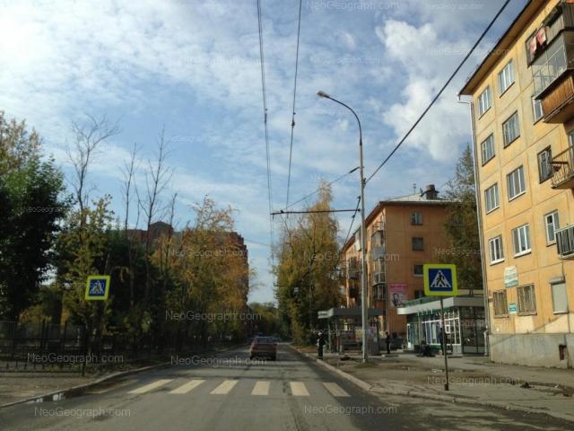 Адрес(а) на фотографии: Академическая улица, 9, 13, Екатеринбург