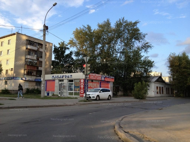Адрес(а) на фотографии: Шатурская улица, 4а, Екатеринбург