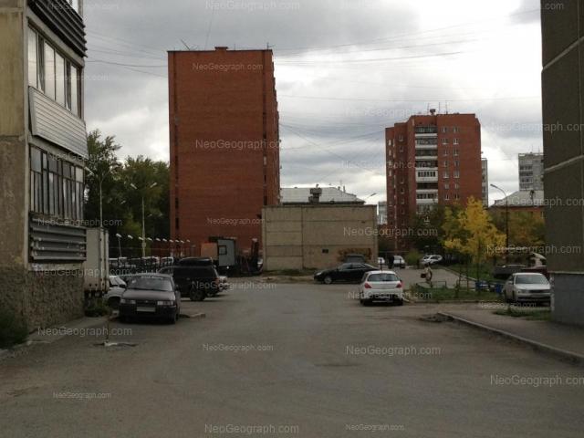 Address(es) on photo: Lesnaya street, 38А, 39, Yekaterinburg