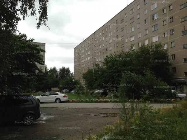 Адрес(а) на фотографии: улица Молодёжи, 80, Екатеринбург