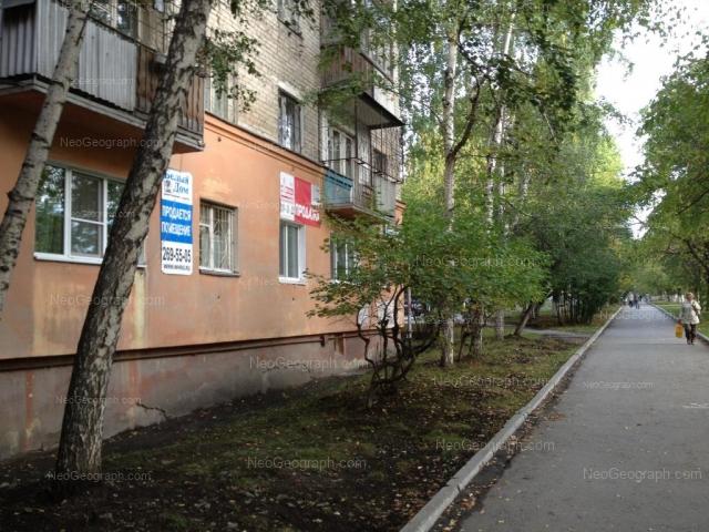 Адрес(а) на фотографии: Комсомольская улица, 10, 14, Екатеринбург