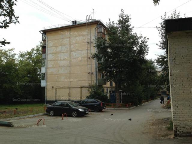 Address(es) on photo: Sukholozhskaya street, 10, Yekaterinburg