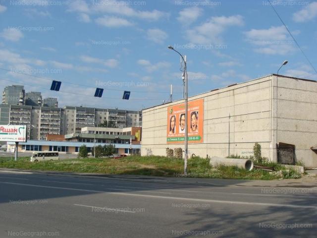 Address(es) on photo: Opalihinskaya street, 15, Yekaterinburg