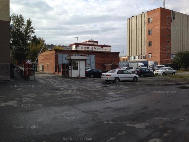 Address(es) on photo: Tatischeva street, 123А, Yekaterinburg