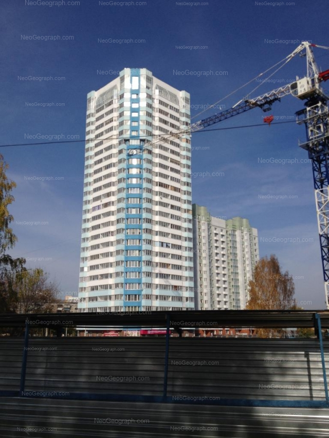 Address(es) on photo: Pavlodarskaya street, 48а, Yekaterinburg