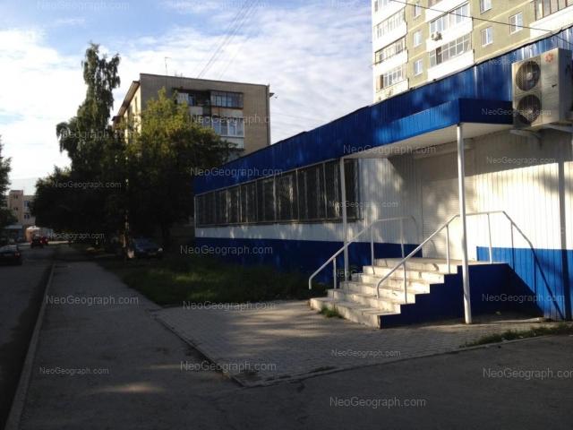Адрес(а) на фотографии: улица Малышева, 156, 156А, Екатеринбург