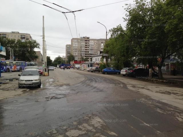 Address(es) on photo: Kommunisticheskaya street, 20, 85, Yekaterinburg