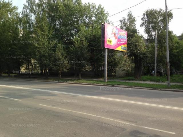 Address(es) on photo: Shefskaya street, 12А, Yekaterinburg