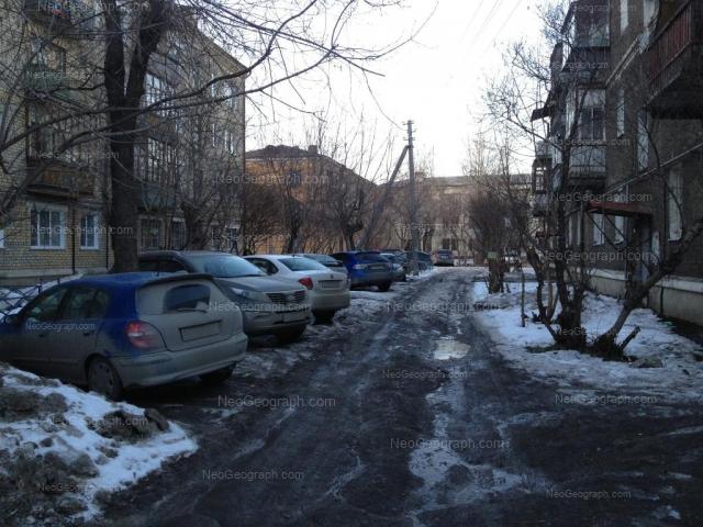 Address(es) on photo: Iulskaya street, 44, 46А, Yekaterinburg