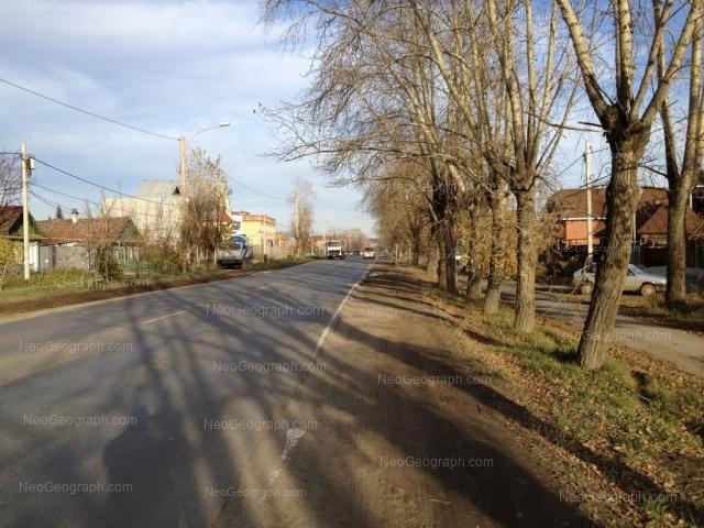 Адрес(а) на фотографии: Реактивная улица, 81, Екатеринбург