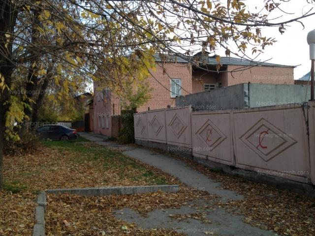 Address(es) on photo: Gogolya street, 16, Yekaterinburg