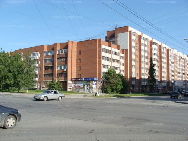 Address(es) on photo: Surikova street, 4, 6, Yekaterinburg