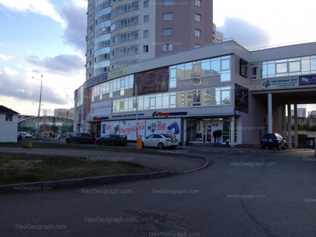 Адрес(а) на фотографии: улица Академика Шварца, 17, Екатеринбург