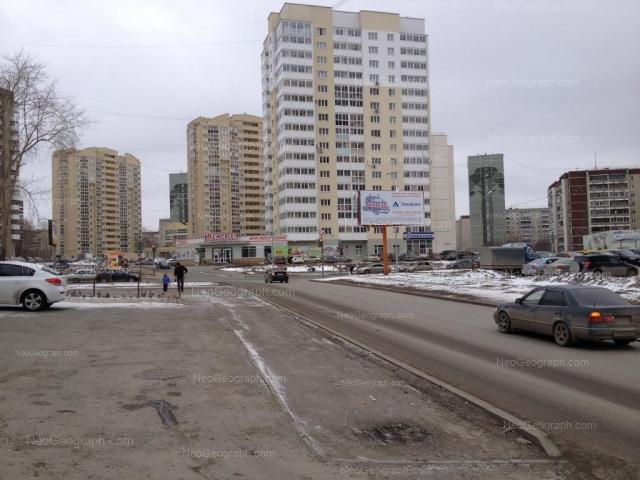 Адрес(а) на фотографии: улица Готвальда, 21/1, 21/2, 21/3, Екатеринбург