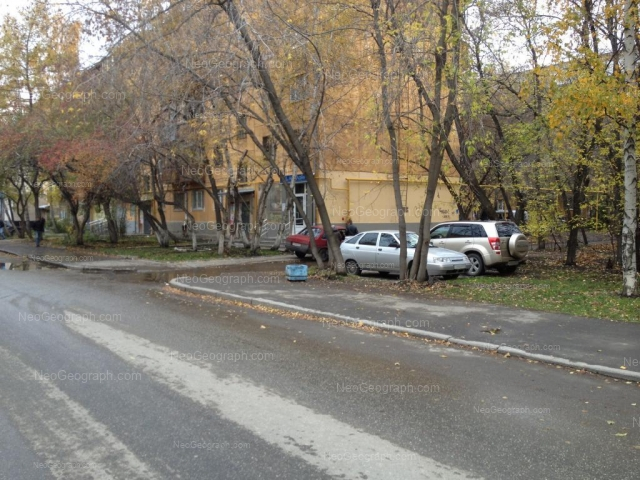 Адрес(а) на фотографии: улица Малышева, 116, 118, Екатеринбург