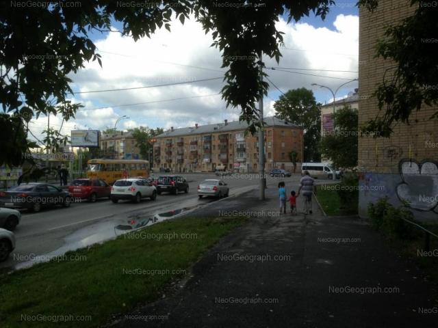 Адрес(а) на фотографии: Донбасская улица, 35, 37, 39, Екатеринбург