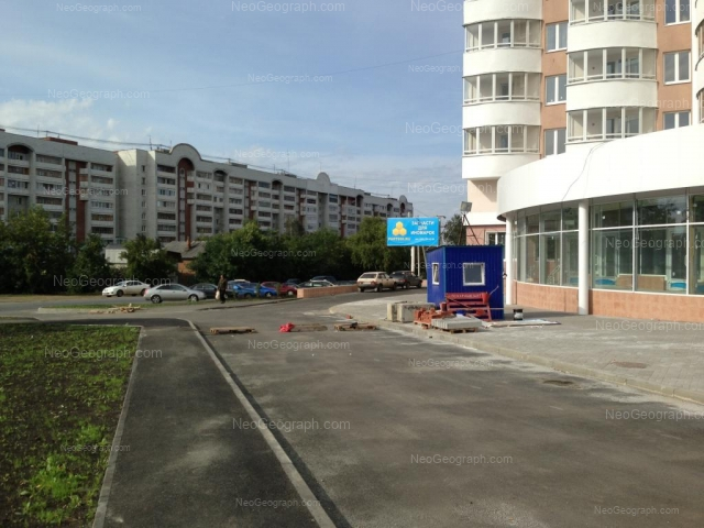 Адрес(а) на фотографии: улица Татищева, 53, 54, Екатеринбург