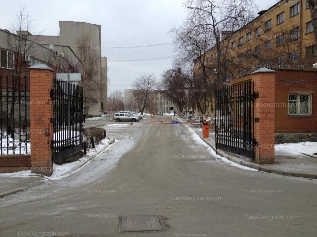 Адрес(а) на фотографии: улица Колмогорова, 66, 68, 70, Екатеринбург