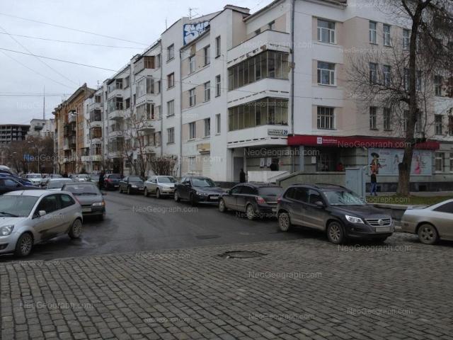 Адрес(а) на фотографии: улица Володарского, 2, 4, Екатеринбург