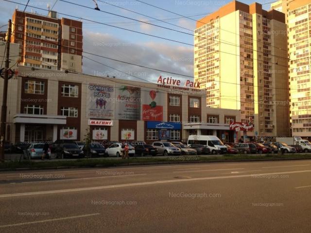 Адрес(а) на фотографии: улица Чекистов, 5, 7, Екатеринбург