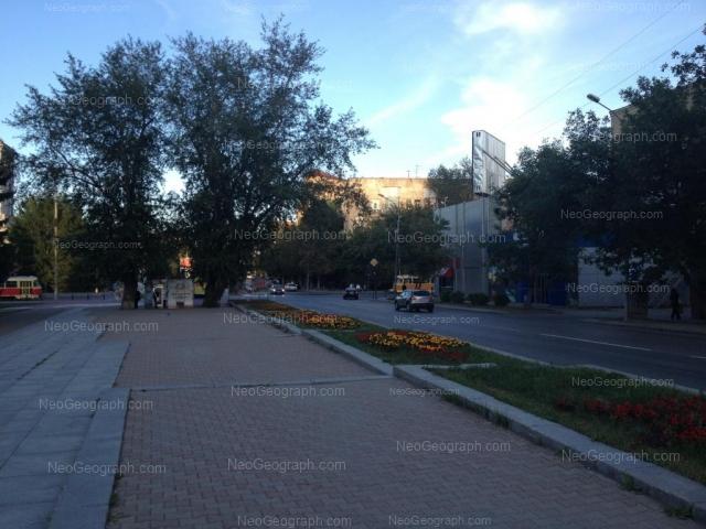 Адрес(а) на фотографии: проспект Ленина, 69/5, Екатеринбург