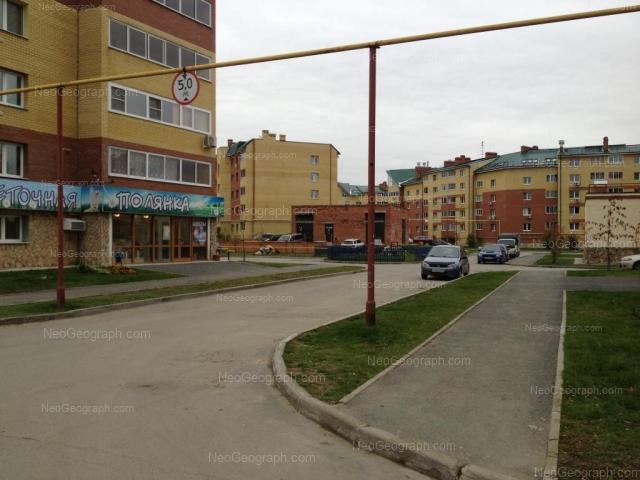 Адрес(а) на фотографии: Кольцевая улица, 27, 30, Екатеринбург
