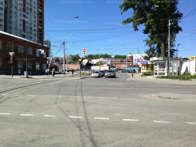 Address(es) on photo: Radischeva street, 51, 53/1, 61, Yekaterinburg
