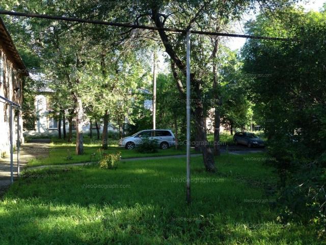 Address(es) on photo: Balaklavskiy lane, 2В, Yekaterinburg